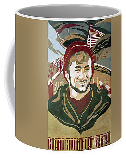 To The Glory Of The Constructers Of Bam Coffee Mug