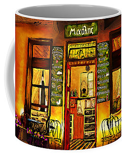Traditional Greek Shop At Skopelos Coffee Mug