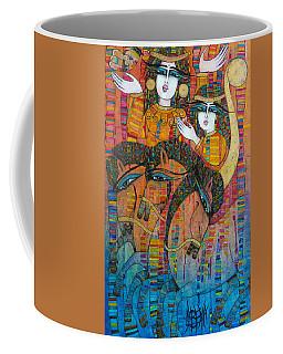Troyka Coffee Mug