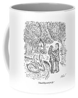 Two Ducks Observe A Man And Woman Embracing Coffee Mug
