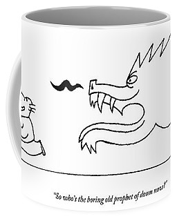 Two Men Are Chased By A Demonic Monster Coffee Mug