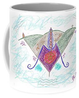 Ville-marie - Montreal Coffee Mug