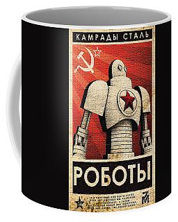 Vintage Russian Robot Poster Coffee Mug