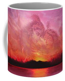 Vision Over The Yamuna Coffee Mug