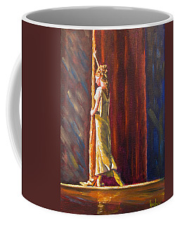 Waiting To Perform Coffee Mug