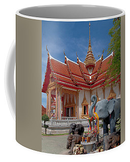 Wat Chalong Wiharn And Elephant Tribute Dthp045 Coffee Mug