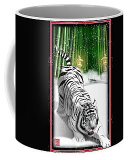 White Tiger Guardian Coffee Mug