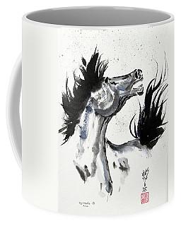 Wind Fire Coffee Mug