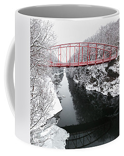 Winter Solitude Square Coffee Mug