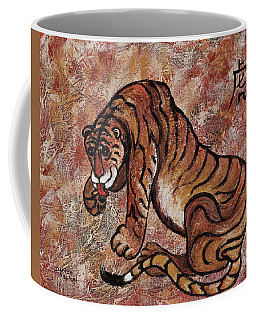 Coffee Mug featuring the painting Year Of The Tiger by Darice Machel McGuire