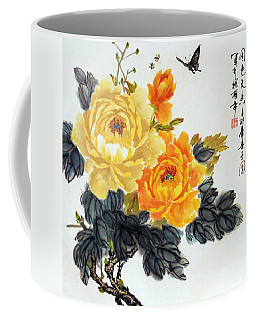 Yellow Peonies Coffee Mug