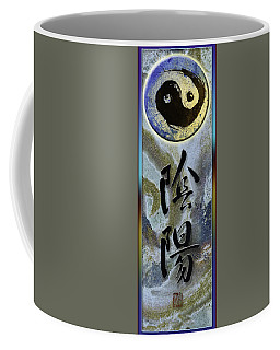 Yinyang Brush Calligraphy With Symbol Coffee Mug