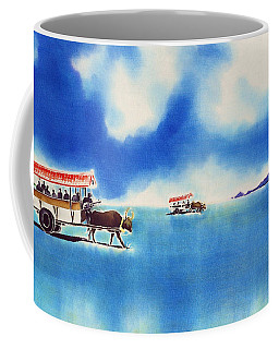 Yubu Island-water Buffalo Taxi  Coffee Mug