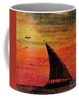 Zanzibar Rapid Transport Coffee Mug