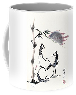 Coffee Mug featuring the painting Zen Horses Evolution Of Consciousness by Bill Searle