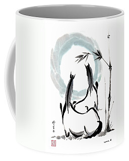 Zen Horses Into The Vortex Coffee Mug by Bill Searle