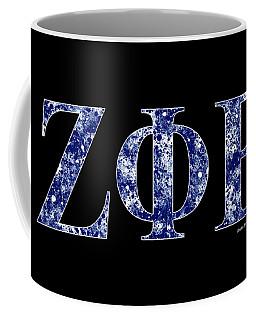 Zeta Phi Beta - Black Coffee Mug