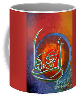Coffee Mug featuring the painting Allah Mohd And Ali by Nizar MacNojia