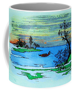 Coffee Mug featuring the painting Aizu Marsh by Roberto Prusso