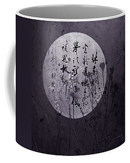 Autumn Full Moon Coffee Mug