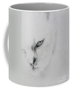 Ghost Cat Coffee Mug