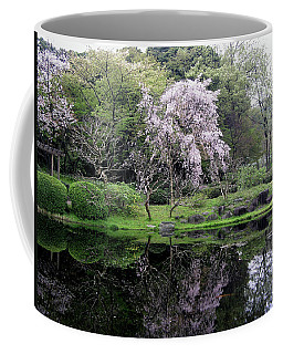 Japan's Imperial Garden Coffee Mug