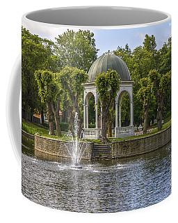 Kadriorg Park 2 Coffee Mug