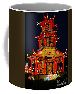 Coffee Mug featuring the photograph Lantern Lights by Vivian Christopher