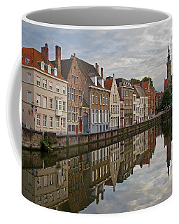 Late Afternoon Reflections Coffee Mug