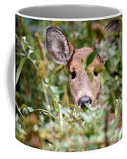 Look What I Found In My Garden Coffee Mug