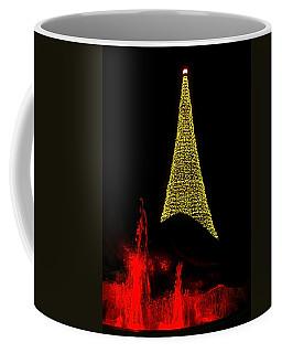 Merry Christmas ... Coffee Mug