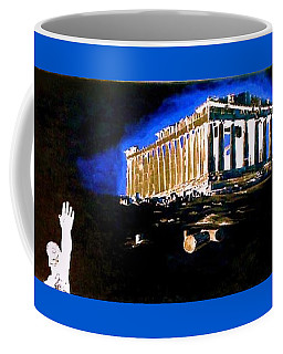 Mural - Night Coffee Mug