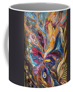 The Galilee Iris Coffee Mug