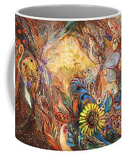The Walls Of Childhood Coffee Mug