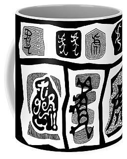 Tiger Characters Evolution2 Coffee Mug