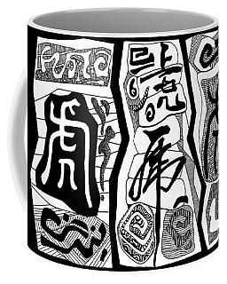 Tiger Chinese Characters Coffee Mug