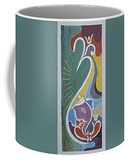 Coffee Mug featuring the painting Wisdom And Peace by Sonali Gangane
