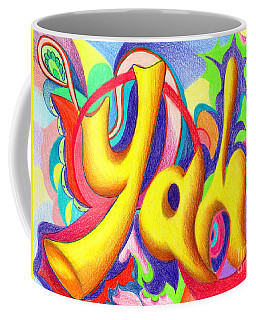 Coffee Mug featuring the painting YAH by Nancy Cupp