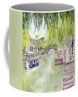 Zhou Zhuang Watertown Suchou China 2006 Coffee Mug