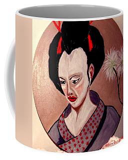 Pensive Moment Coffee Mug