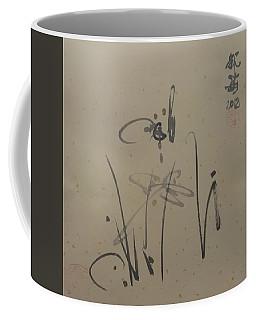 A Leisurely Little Ink Coffee Mug