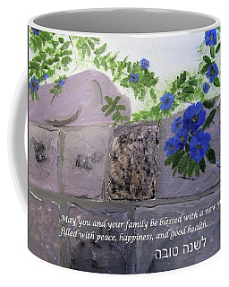 Coffee Mug featuring the painting Blossoms Along The Wall by Linda Feinberg