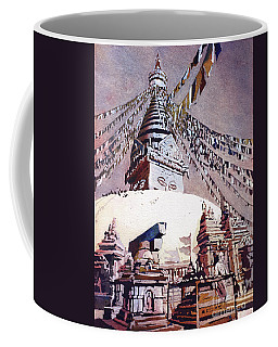 Coffee Mug featuring the painting Buddhist Stupa- Nepal by Ryan Fox