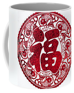 Chinese Paper-cut For Blessing Coffee Mug
