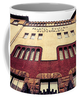Culture Palace 3 Coffee Mug