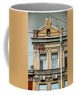 Daily Life In Imperial St. Petersburg Coffee Mug