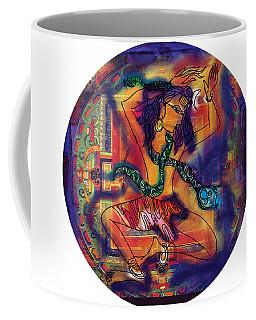 Dancing Shiva Coffee Mug