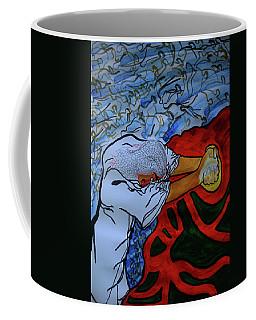 Gethsemane Coffee Mug