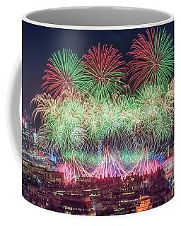 Happy 2018 Coffee Mug