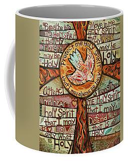 Holy Spirit Prayer By St. Augustine Coffee Mug